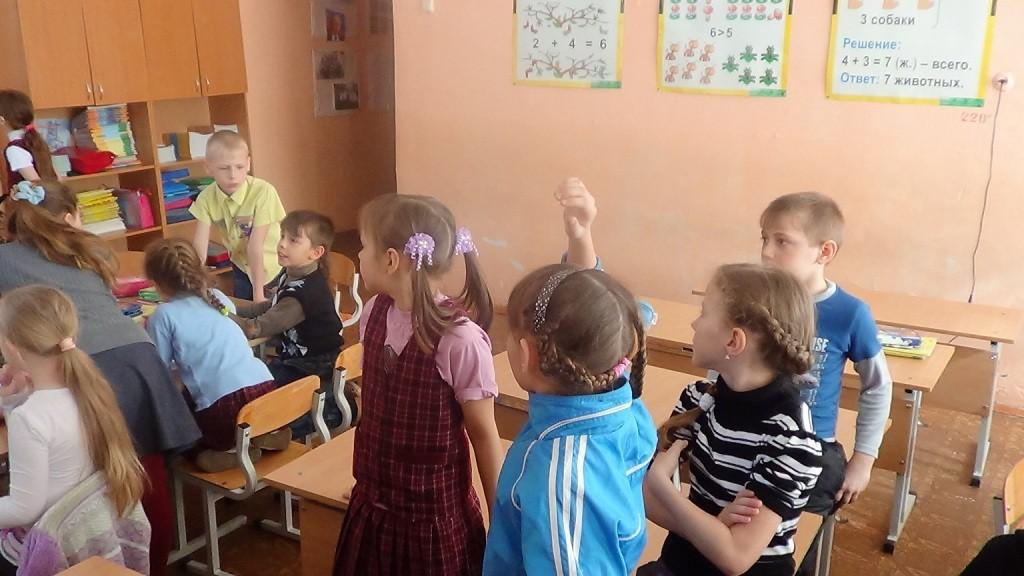"Морской  бой-2013. 2""а"" класс"