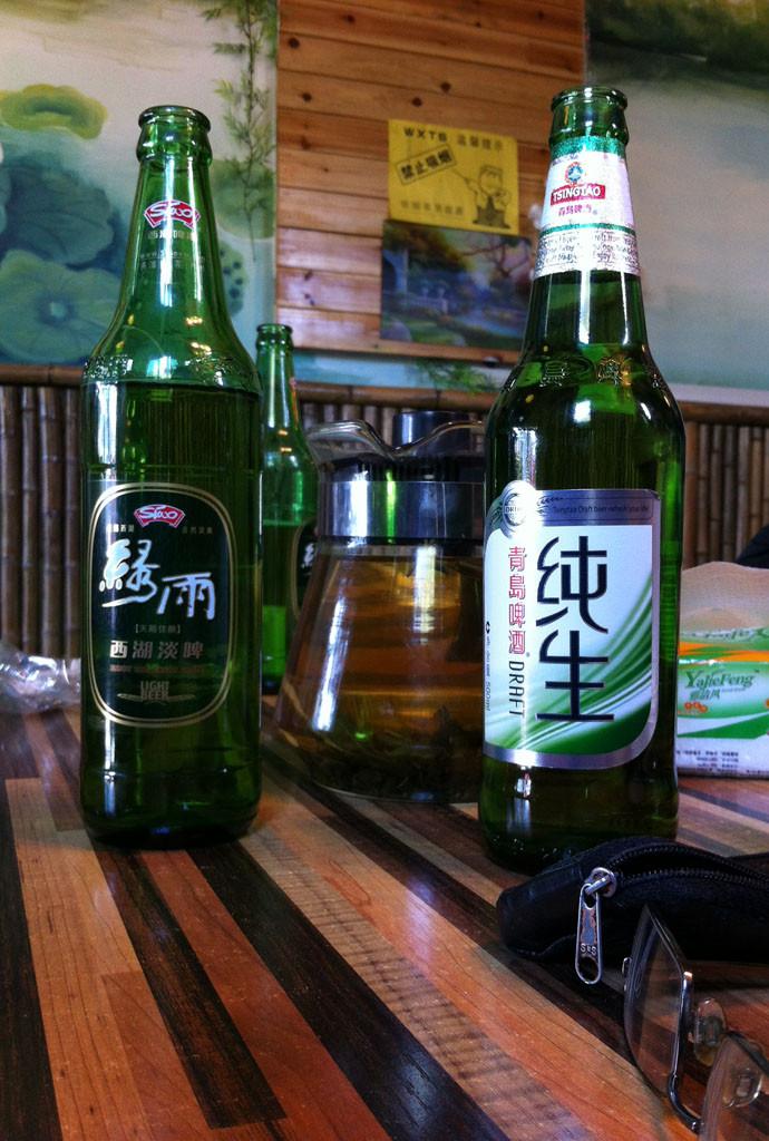Cerveza, 2º