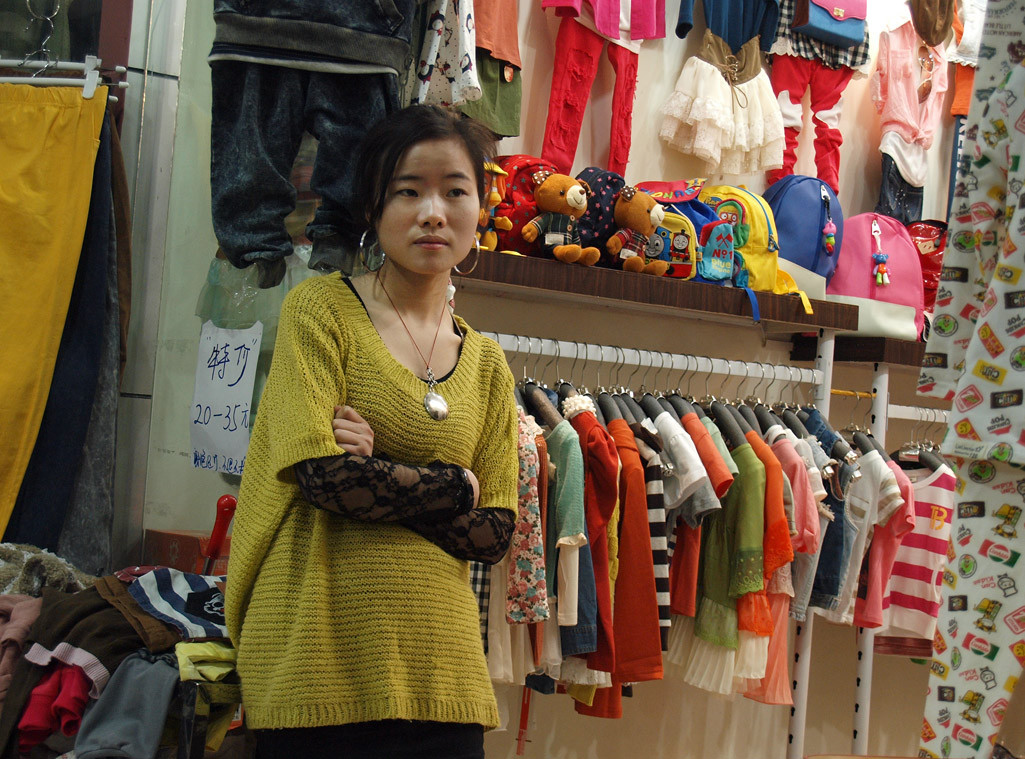 Hangzhou, de tiendas..