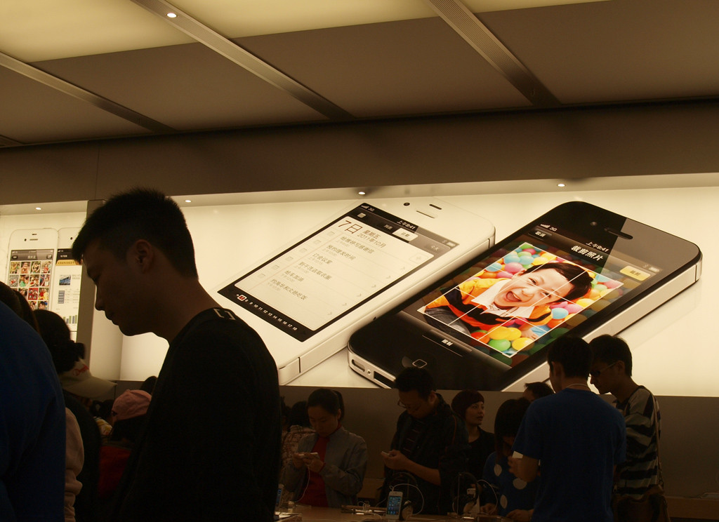 Apple, en el centro comercial IFC Mall, Shanghai