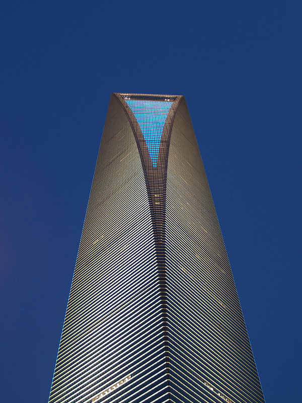 Shanghai World Financial Cente