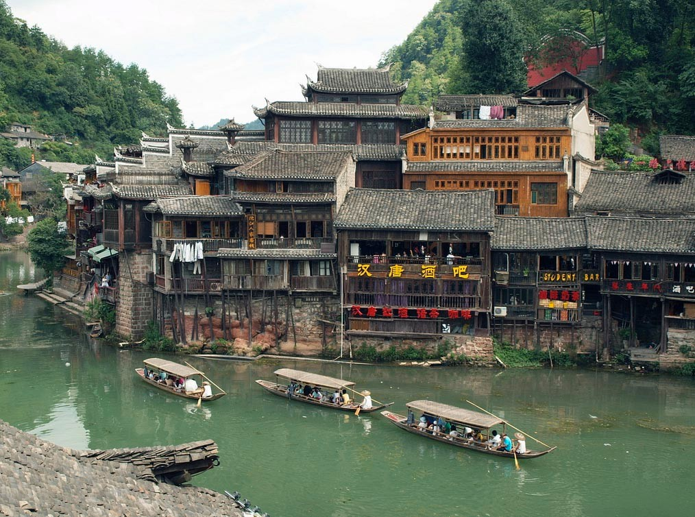 Hunan, La aldea Fenix