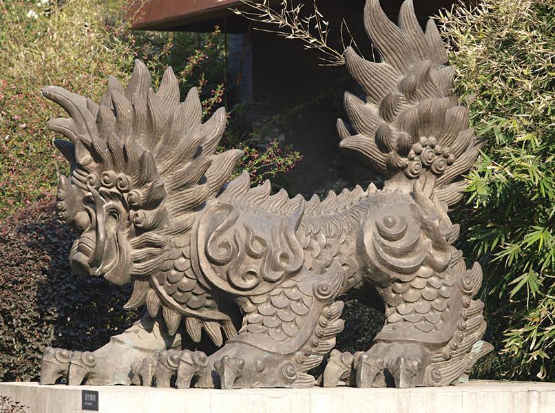 Jardín botánico de Hangzhou, Zhejiang
