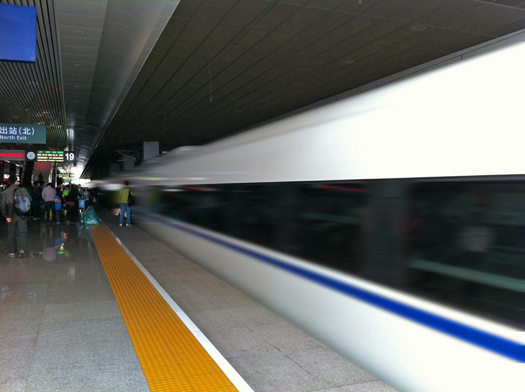 Tren bala..