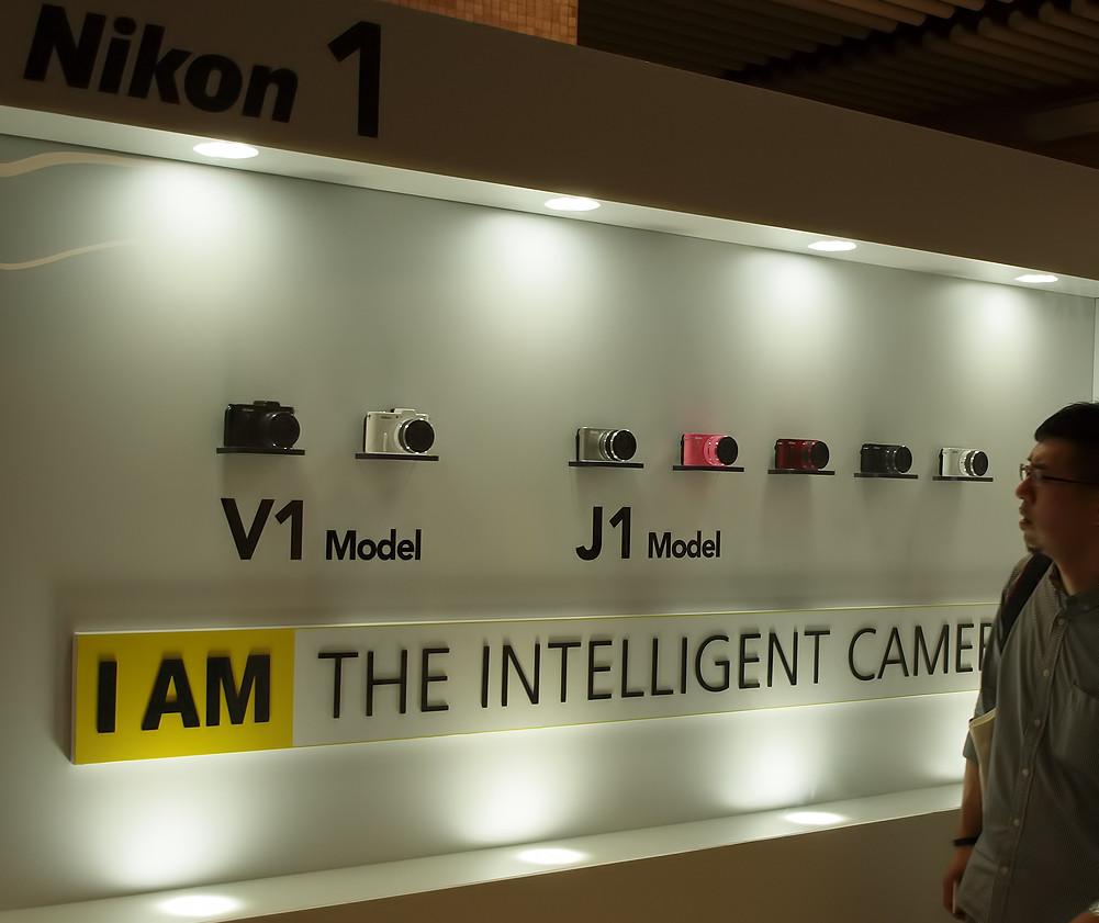Compre Nikon..