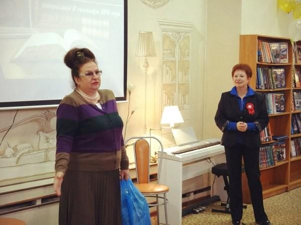 Людмила Юрьевна Лионенко заслуженный работник культуры, друг библиотеки