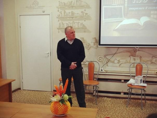 зам. главы МСО №53 В.В. Добчинков