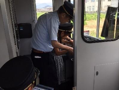 甘木鉄道列車運転体験 あまてつでGO!2017