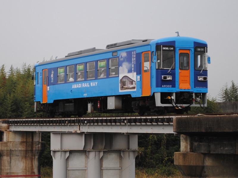 宝満川を渡るAR302号