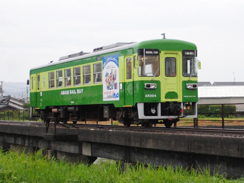 AR304号