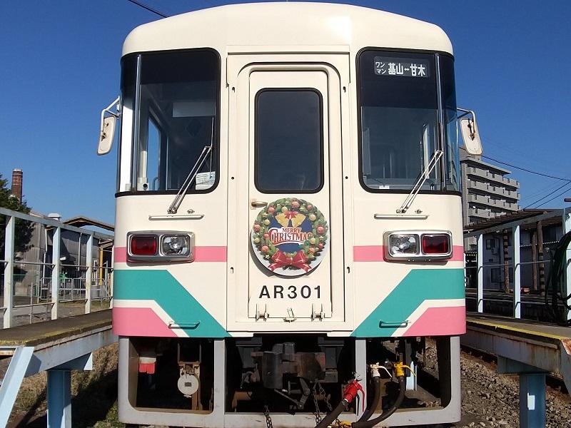 クリスマス列車ヘッドマークAR301号