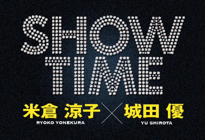 【出演情報】 『SHOW TIME』に出演決定!!