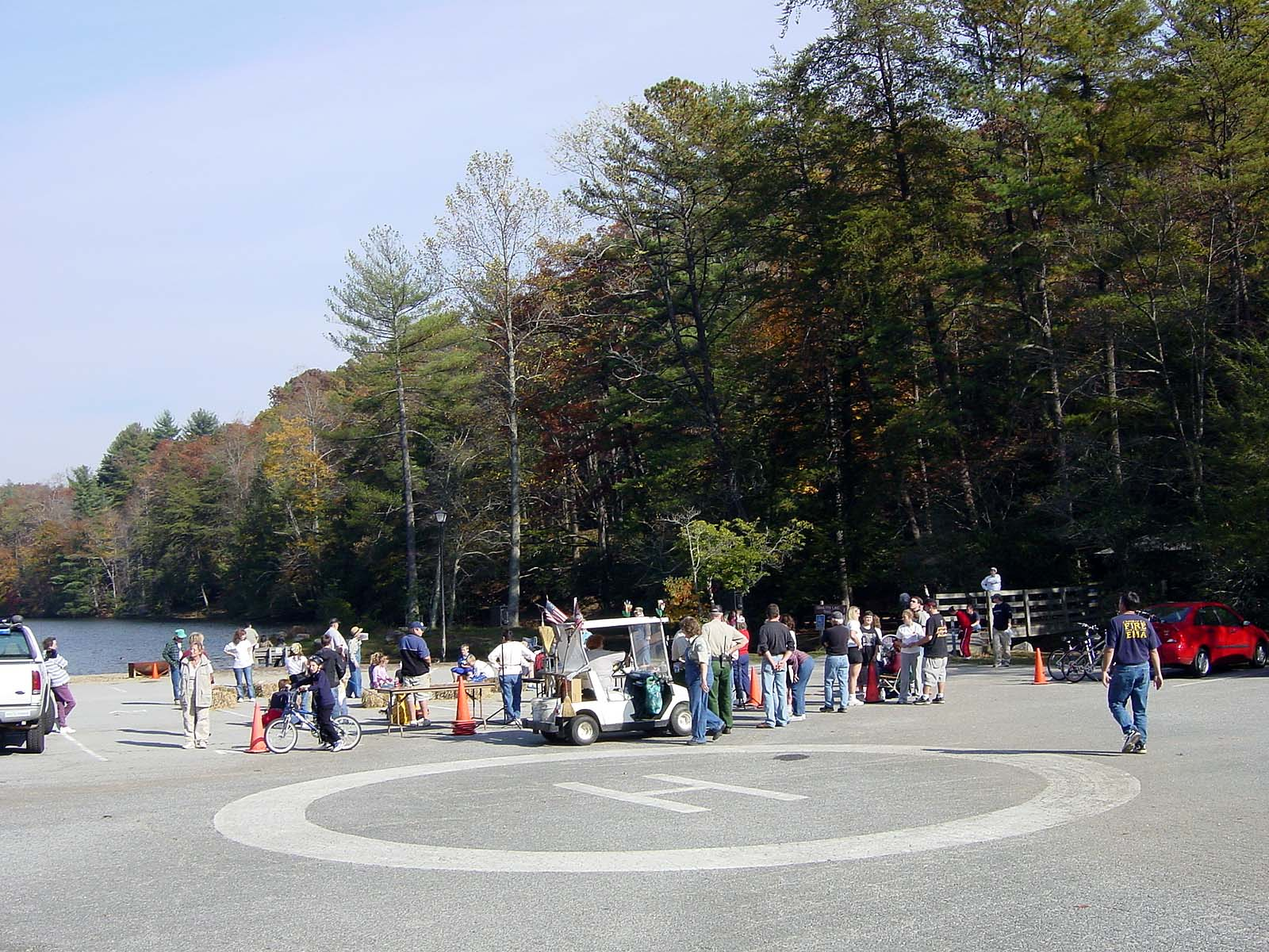 Vogel State Park