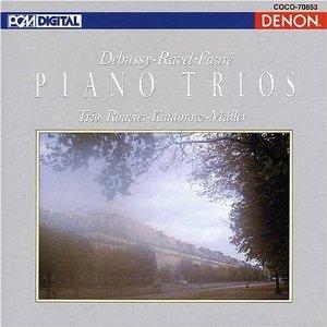 フランス近代ピアノ・トリオ選