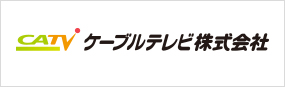 ケーブルテレビ株式会社リンク