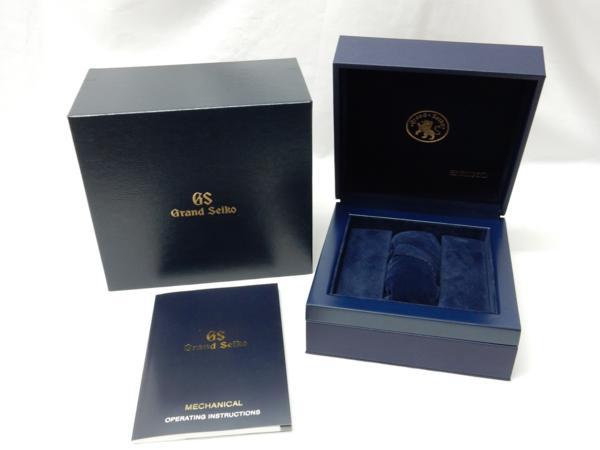 グランドセイコー(Grand Seiko) 時計ケース