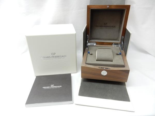 ジラールペルゴ(GIRARD-PERREGAUX) 時計 ケース