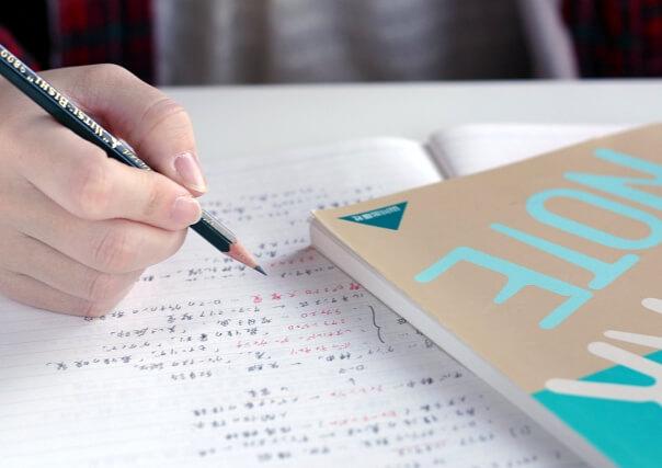 高校受験に向けた数学・英語の勉強のコツ