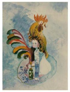 """Le Coq"" estampe (65x48) / JF Savornin"