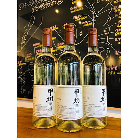グレイス甲州菱山畑 中央葡萄酒 日本ワイン