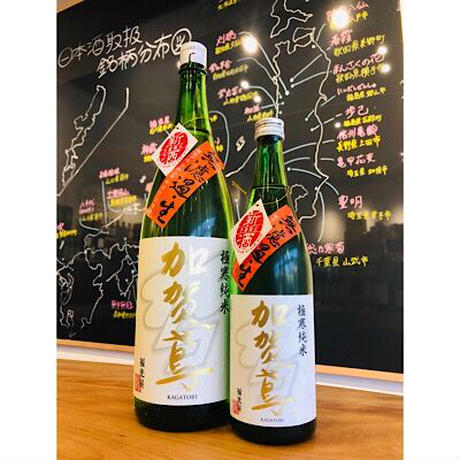 加賀鳶極寒純米無濾過生 福光屋 日本酒