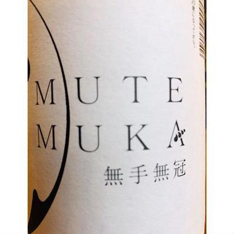 無手無冠特別純米酒 日本酒 地酒