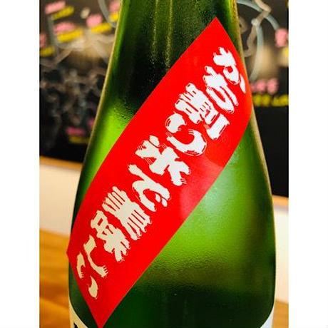 かち割りまんさく吟醸原酒 日本酒 地酒