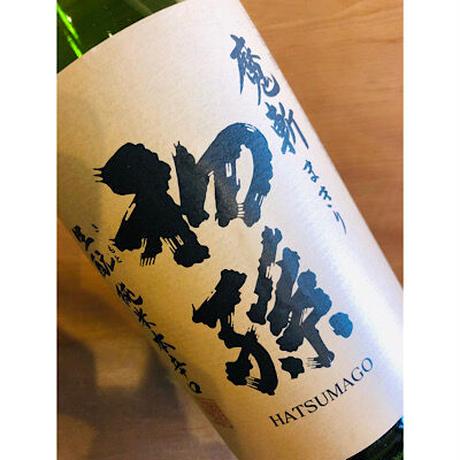 初孫魔斬純米本辛口 東北銘醸 日本酒