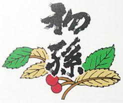 初孫 東北銘醸 日本酒