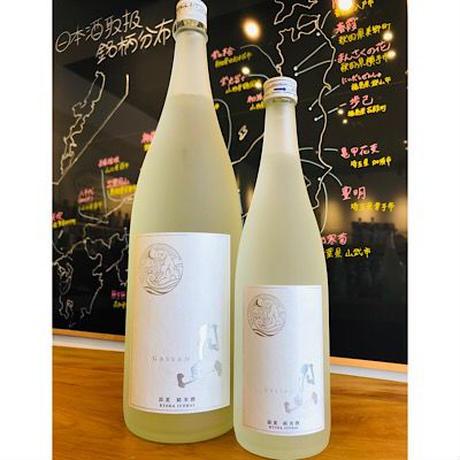 月山涼夏 地酒 日本酒