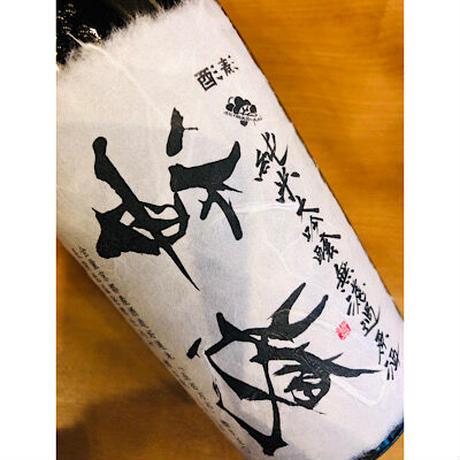 神蔵七曜責め純米大吟醸 松井酒造 日本酒