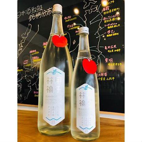 甲子林檎純米吟醸 日本酒 地酒