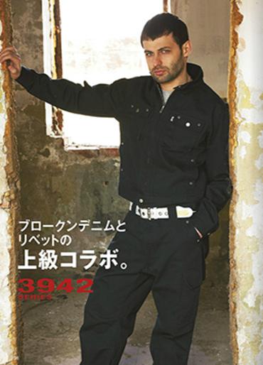寅壱3942シリーズ(綿/100%)
