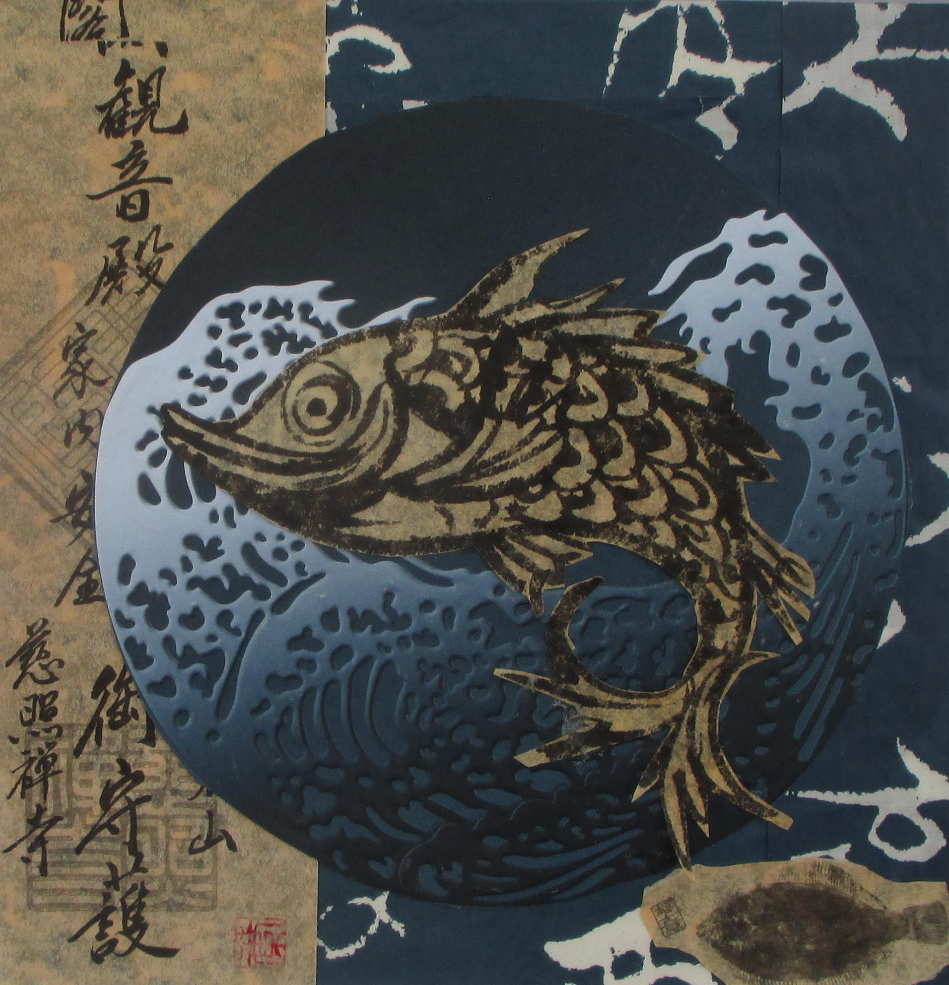 Koi  紅白  kōhaku  Collage, Ink, 12 x 12 matted, SOLD