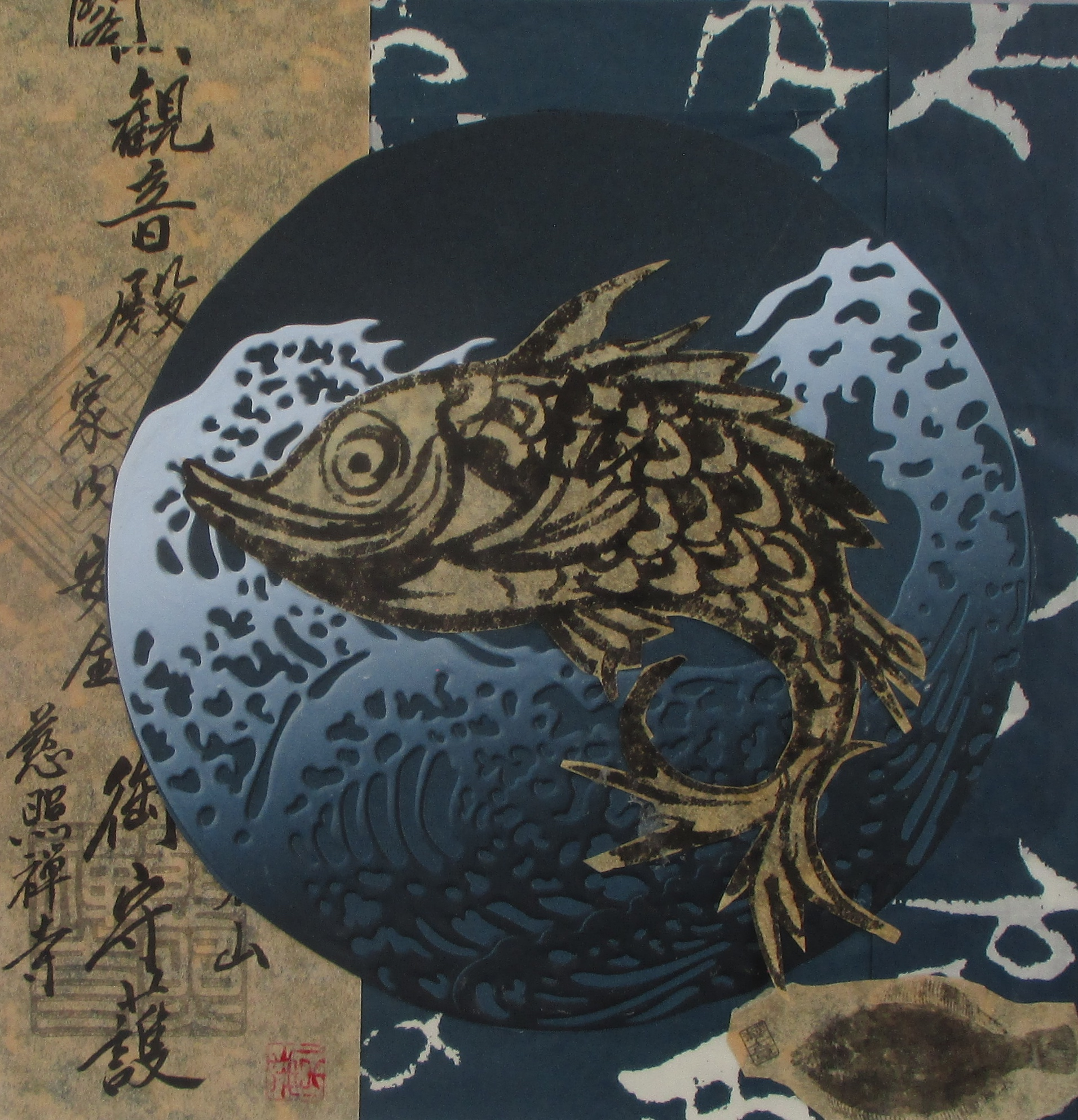 Koi  紅白  kōhaku  Collage, Ink, 12 x 12 matted, SOLD