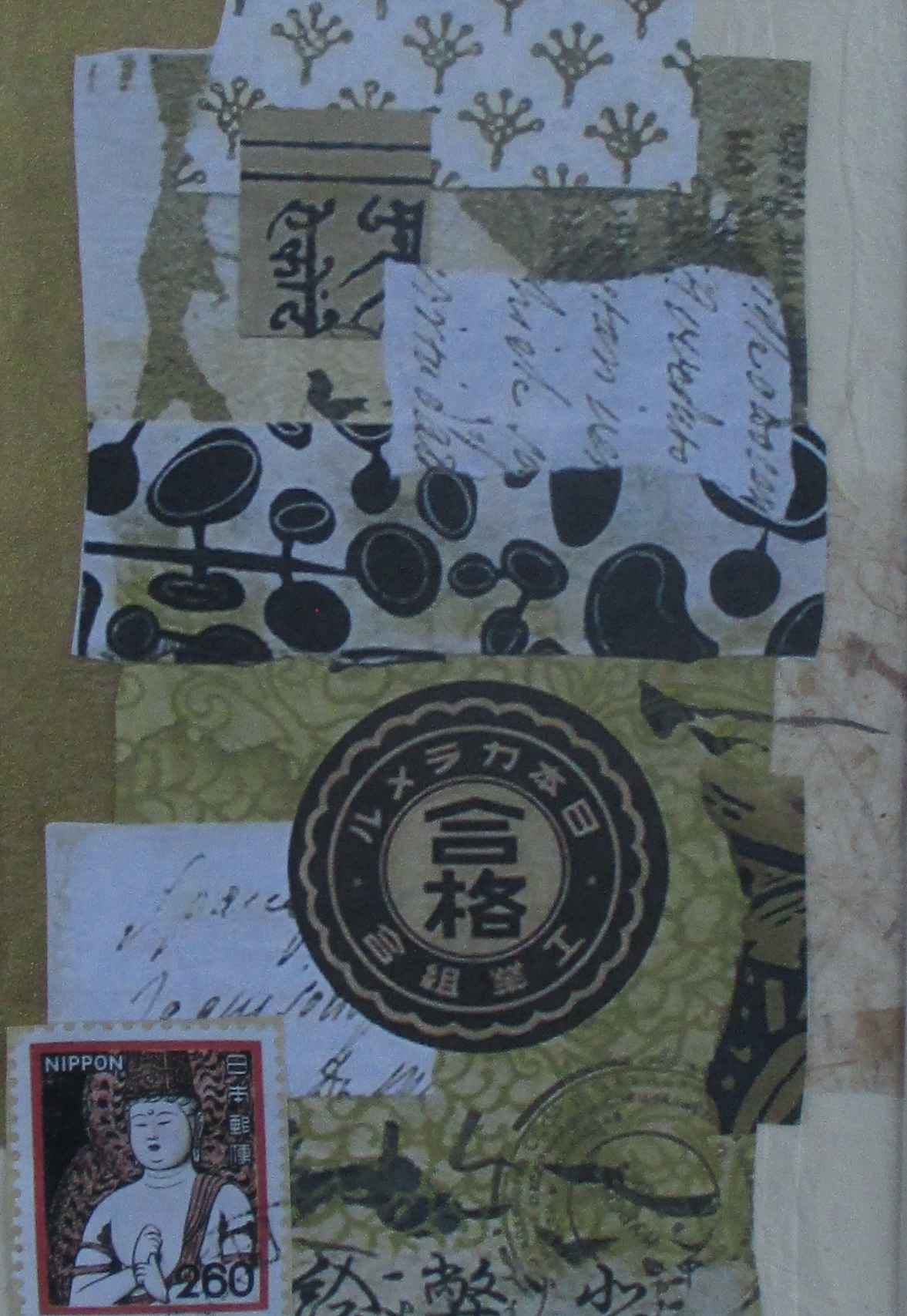 Gold Medallion ゴールドメダリオン Gōrudomedarion Collage, 11 x 14, matted, 2018