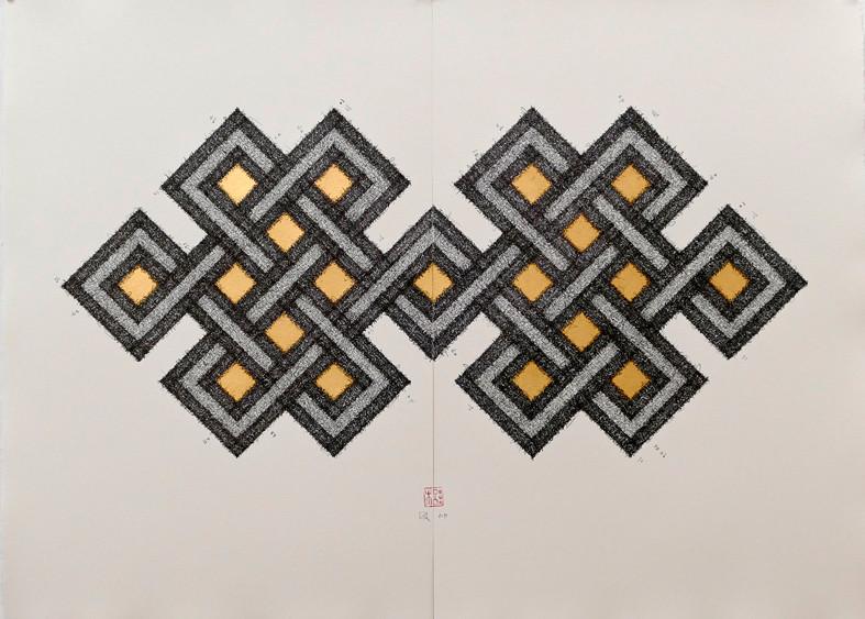 Friendship (dedicated to Shun Chu); Tusche und Gold auf Bütten, Handschrift / Handwriting,  (Ink and Gold on paper); 2-teilig; 108 x 78,5 cm; 2014