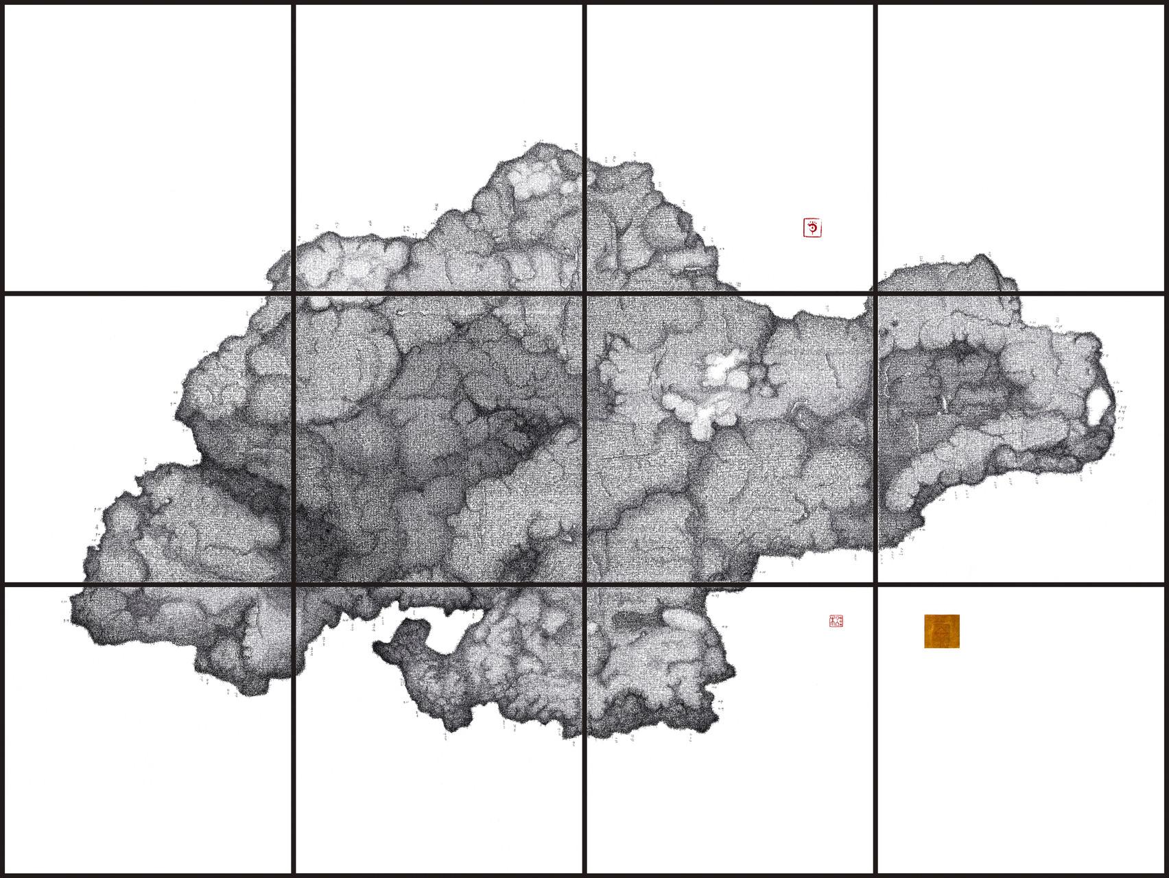 Die Wolke des Nichtwissens / The cloud of unknowing; Tusche auf Bütten, Handschrift / Handwriting,  (Ink on paper); 240 x 180 cm, 12-teilig; 2012