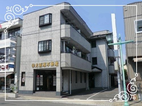 (有)大阪屋不動産