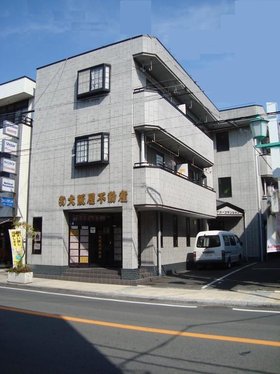平成6年新社屋建設  三島市東本町へ移転