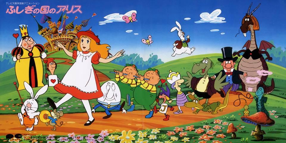"""Alicia en el País de las Maravillas 1986 - Página web de la serie de anime """"Alicia en el País de ..."""