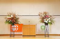 フラワー・装花・イベント・祭典・式典・お祝い・装飾・パーティー