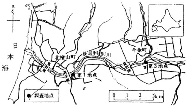 図5 調査位置図(中村ほか,1998)