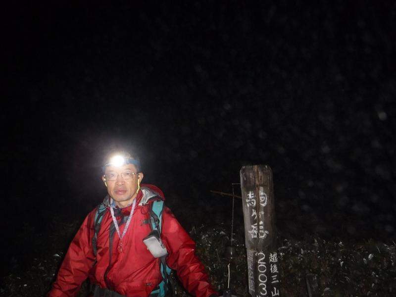 9/24(日)3:03 駒ヶ岳 2003m