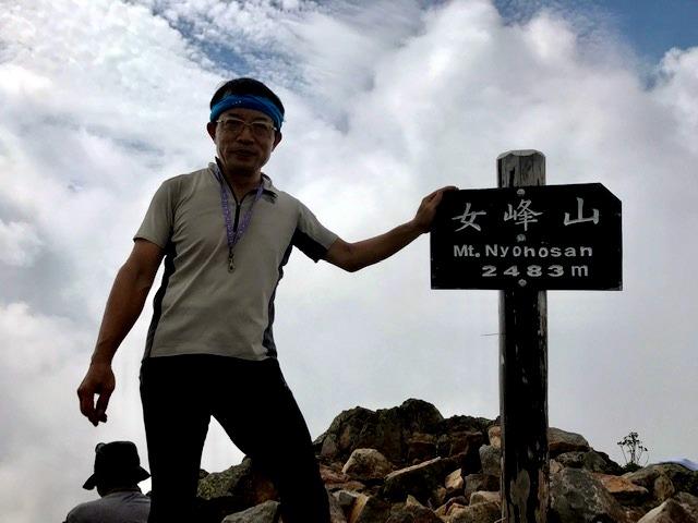 9:54 女峰山頂 トレランの方など数名、