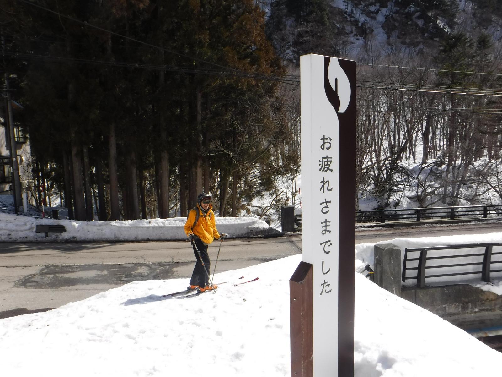 12:00 登山口