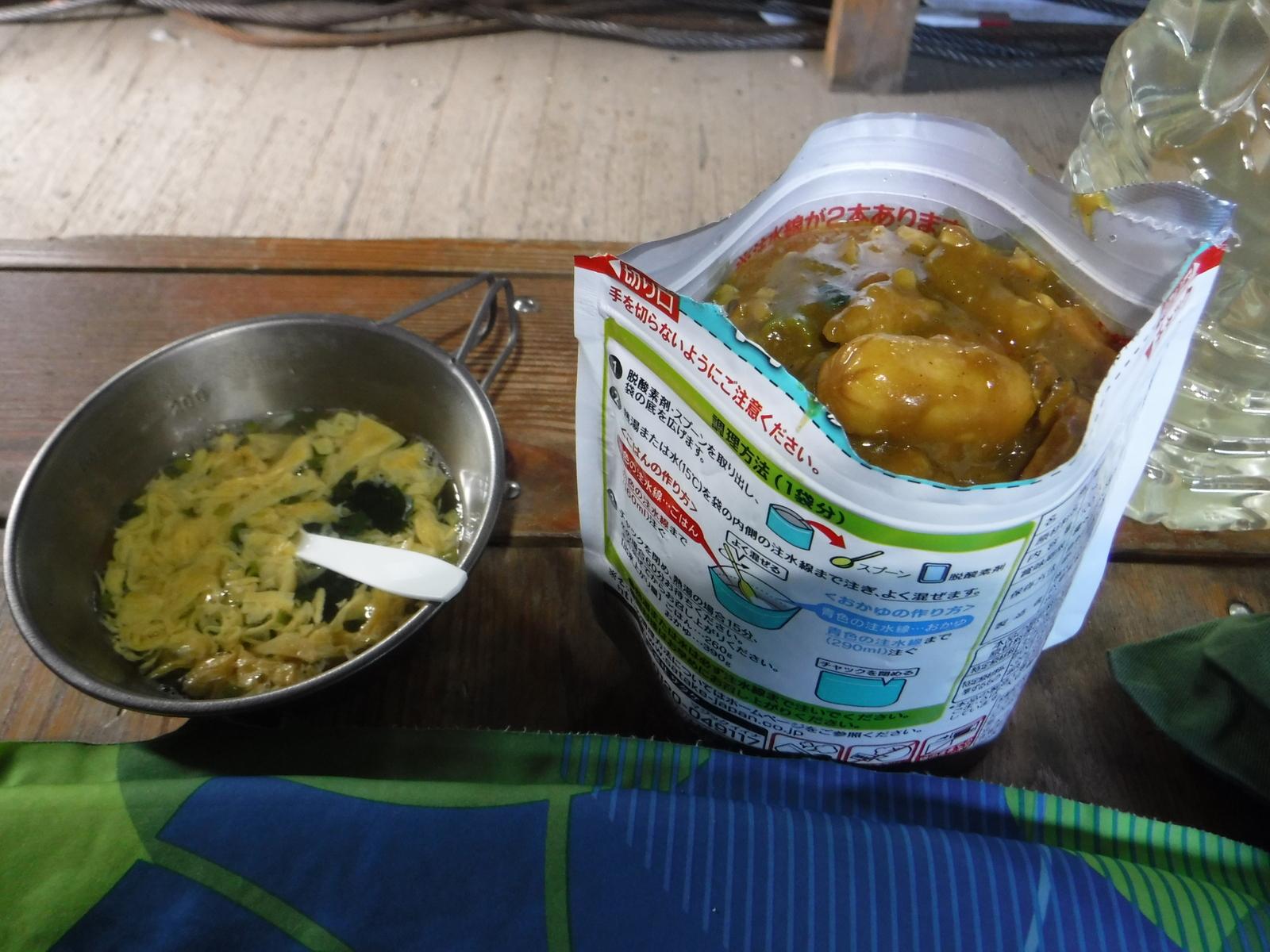 乾燥野菜入りカレー 夕飯