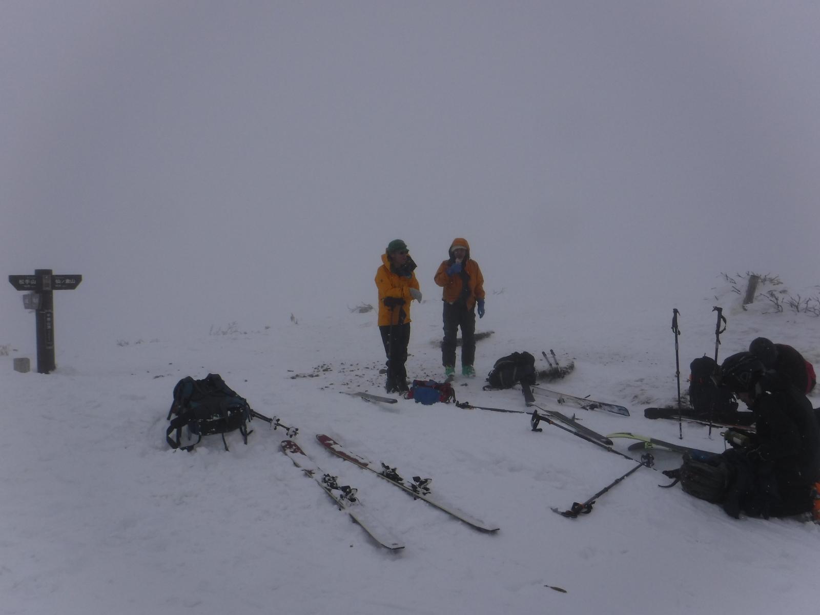 11:05 平標山山頂 気温-2℃