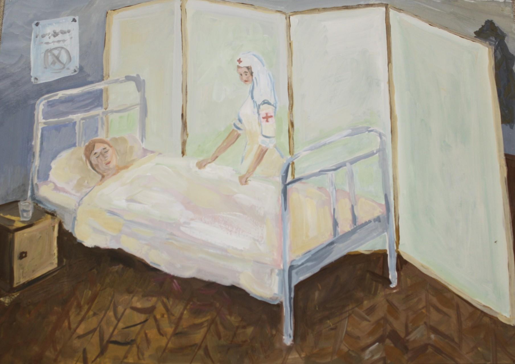"Автор - Нечаева Алина, 15 лет, ""Госпиталь"", пр. Мальцева Ю.В."