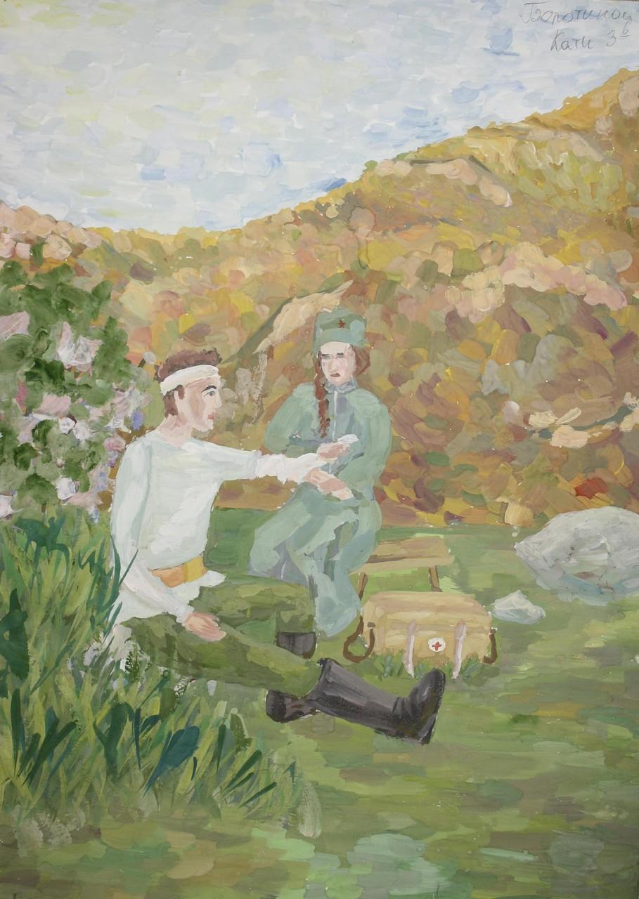 Автор - Болотина Катя, пр. Мальцева Ю.В.